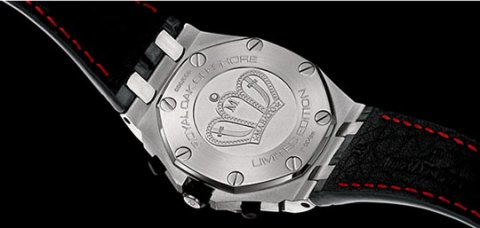 audemars-piguet-openers-japan-01